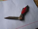 Перочинный ножик, фото №5