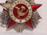 Орден ВОВ 2 степени номер 44993, фото №8