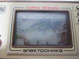 Электроника Тайны Океана Коричневая, фото №3