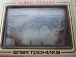 Электроника Тайны Океана Коричневая, фото №4