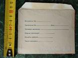 КИЕВ.Фото для партийных документов.2 шт.+фотоуголки (заводская упаковка)., фото №6