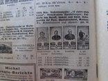 "Каталог ""MICHEL"" марок Европы, за 1937 год., фото №9"