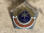 Знак - Мастер связи, фото №3