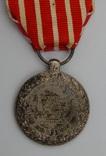 Фрация. Медаль Итальянской кампании 1859 г. Barre., фото №11