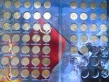 10 рублей ГВС  -57шт в капсульном альбоме, фото №2