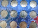 10 рублей ГВС  -57шт в капсульном альбоме, фото №7