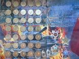 10 рублей ГВС  -57шт в капсульном альбоме, фото №10