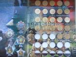 10 рублей ГВС  -57шт в капсульном альбоме, фото №12