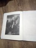 Князь Суворов 1899 год
