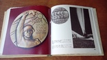 Советская мемориальная медаль. 1970 г., фото №10