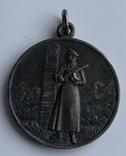 Медаль '' За отличие в охране  государственной границы СССР '' , серебро.С документом, фото №2