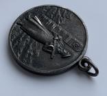 Медаль '' За отличие в охране  государственной границы СССР '' , серебро.С документом, фото №6