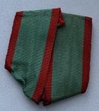 Медаль '' За отличие в охране  государственной границы СССР '' , серебро.С документом, фото №7