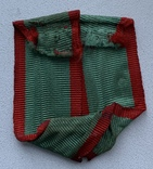Медаль '' За отличие в охране  государственной границы СССР '' , серебро.С документом, фото №8