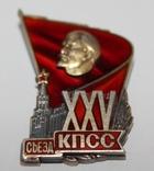 Знак Делегату XXV съезда КПСС, фото №2
