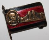 Траурный знак с изображением неосуществленного проекта мавзолея. 1924г., фото №3