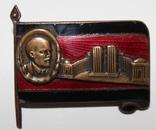 Траурный знак с изображением неосуществленного проекта мавзолея. 1924г., фото №2