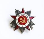"""Орден Отечественной Войны 2 ст. """" Рыбий Глаз """"., фото №3"""