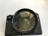 Об'єктив Гелиос 44-3 , Фотоапарат Зенит 10 + Кофр, фото №9