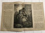 1884 Барышня-крестьянка, журнал без цензуры Лучь, фото №5
