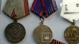Награды ветерана милиции, фото №2