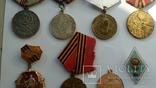 Награды ветерана милиции, фото №3