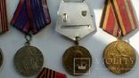 Награды ветерана милиции, фото №4