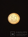 50 копеек 2013 / из ролла / UNC, фото №3