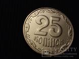 25 копеек 2014 / из ролла / UNC, фото №2