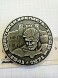 Брестская крепость-герой, фото №5