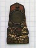 Знак Фонд имени Ильича / Фонд Ім. Іллича (номерной), фото №3