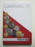 Аукционник.Познань № 12, 2009г., фото №2