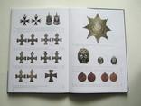 Аукционник.Познань № 13, 2010г., фото №13