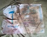 Не полная пачка конвертов СССР на 1000шт, фото №3