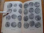 Корпус золотых и серебряных монет Шейбанидов XVI век (53), фото №11