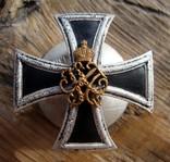 Знак Лейб-гвардии Егерский полк, фото №2