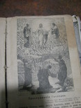 Пастирскоє слово  видана 1902 р, фото №9