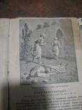 Пастирскоє слово  видана 1902 р, фото №10