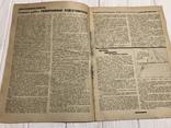 1931 Стройка Днепрострой, Реконструкция транспорта, фото №6