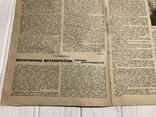 1931 Стройка Днепрострой, Реконструкция транспорта, фото №8