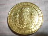 Золотая медаль Екатеринославского губернского земства «За труд и пользу» фото 1