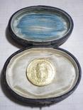 Золотая медаль Екатеринославского губернского земства «За труд и пользу» фото 3