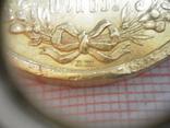 Золотая медаль Екатеринославского губернского земства «За труд и пользу» фото 8