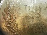 Золотая медаль Екатеринославского губернского земства «За труд и пользу» фото 11