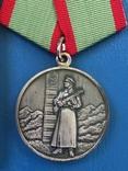 Медаль за отличие в охране государственной границы ссср на документе, фото №4