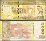 Шри-Ланка - 5000 рупий 2017 - UNC, Пресс, фото №2