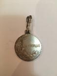 """Медаль """"За усердие"""", фото №5"""