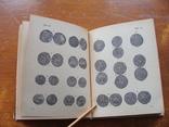О чем рассказывают монеты (62), фото №6