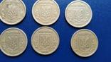 1 гривна 1996. 10 шт. НБУ., фото №5