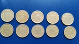 1 гривна 1996. 10 шт. НБУ., фото №7